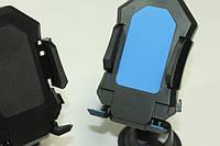 Держатель для телефона (на ножке) Синий