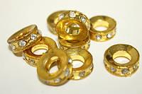 Кольца металлические цветные Золото