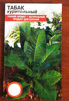 Табак курительный, 180-200 семян