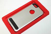 Чехол на Apple Phone 6 plus/6S plus задняя крышка пластиковая черная Silver