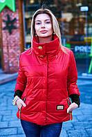 Женская демисезонная короткая куртка с рукавом три четверти и стойкой воротником
