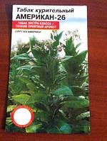 Табак курительный Американ-26, 180-200 семян