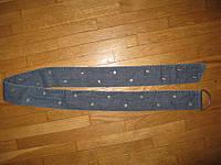 Пояс длина 147 см