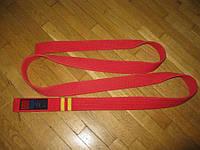 Пояс JUDO BRITISH для кимоно, длина 240 см