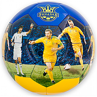 Сувенирный мяч Сборной Украины