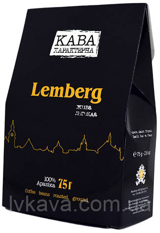 Кофе молотый Кава Характерна Лемберг , 75 гр, фото 2