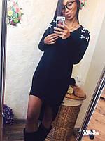 Красивое, стильное ассиметричное платье-туника, декорироввано жемчугом, длинный рукав