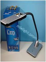 Led лампа настольная Lumen office 5W серебристая