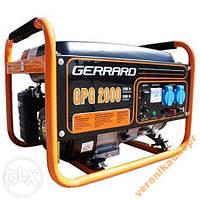 Генератор бензиновый Gerrard GPG 2000