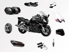 Разное на мотоцикл