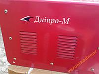 Сварочный аппарат Дніпро-М BX1-200C