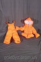 """Демисезонный костюм """"Ноль"""" на резинке оранжевый"""