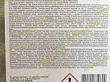 Герметик-прокладка красный, 85 гр.ZOLLEX, фото 2