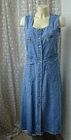 Платье хлопок джинс р.44, фото 1