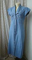 Платье хлопок джинс р.46 ab4, фото 1