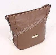 Женская сумочка 810-2