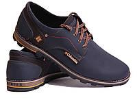 Туфли спортивные кожаные Columbia Winter синие