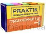 Кухонные губки (5шт/уп) ПРАКТИК Разные цвета
