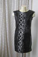 Платье демисезонное нарядное Qb vogue р.44-46 ab4
