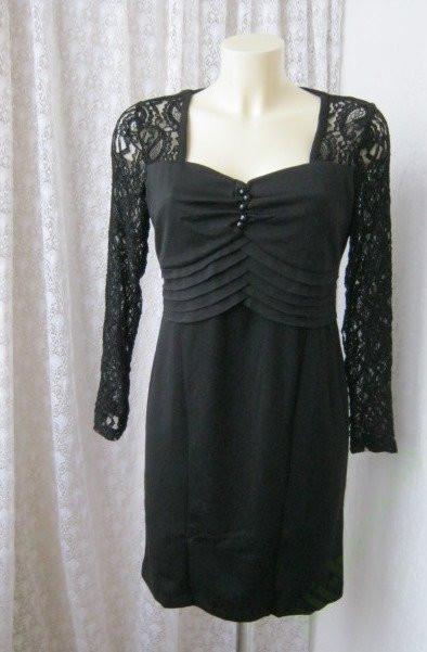 Платье демисезонное нарядное Qb vogue р.42-44, фото 1