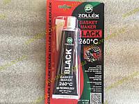 Герметик-прокладка черный 85 гр.ZOLLEX