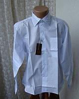 Рубашка белая школьная хпопок 65% р.32 на 6-7 лет