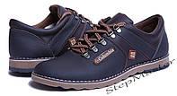 Кожаные мужские туфли Columbia Wave