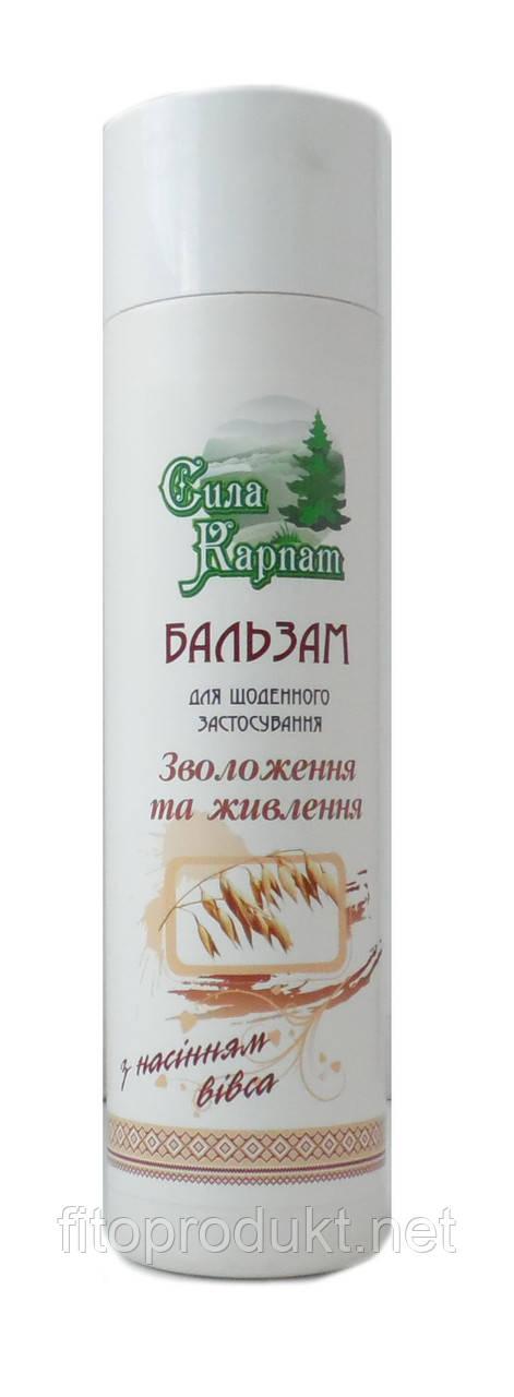 Бальзам Сила Карпат по уходу за волосами для ежедневного применения