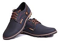 Туфли мужские кожаные Columbia Winter синие