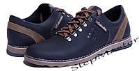 Спортивные мужские туфли Columbia Nubuck