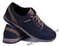 Мужские спортивные туфли Columbia Nubuck