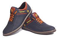 Спортивные кожаные туфли Тимберланд Шериф