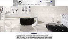 Сайт KM Group - Киев 1