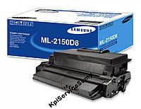 Картридж Samsung ML-2150D8 ОРИГИНАЛ