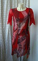 Платье легкое летнее костюм р.42-44