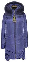 ЖІночий зимовий пуховик з мехом писця.Розміри 44-56