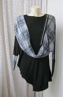 Платье элегантное Qb vogue р.44-46, фото 1