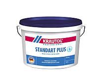 Краска латексная KRAUTOL STANDART PLUS интерьерная, B1-белая, 2,5л