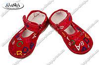 Детские тапочки (Код: Гармасс 10-17), фото 1