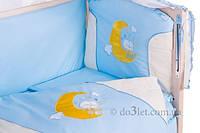 Комплект в кроватку с пчелкой ELLIT Украина  голубой бежевые вставки+голубые пчелки