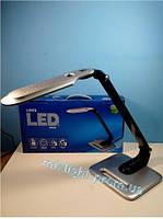 Led лампа настольная Lumen office 8W серебро