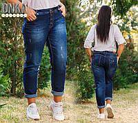 Женские модные джинсы больших размеров от 29 р. до 34 р.