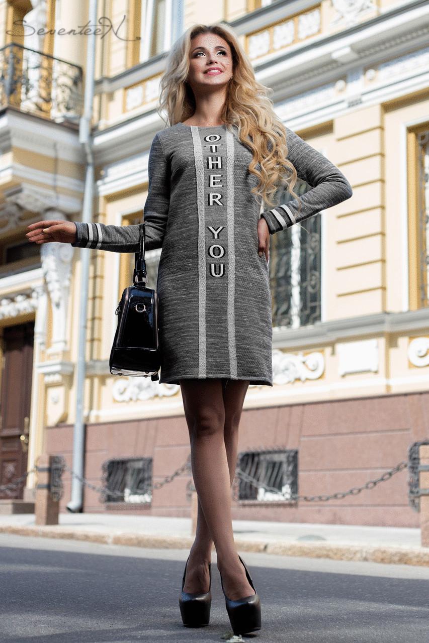 75333f35e3f Молодежное осеннее платье 1878 Seventeen синее 44-50 размеры -  Интернет-магазин одежды