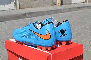 Копы Nike Hypervenom синие мужские 41,46р, фото 2