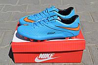 Копы Nike Hypervenom синие мужские