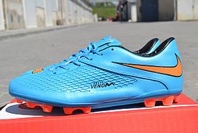Копы Nike Hypervenom синие мужские 41,46р, фото 3