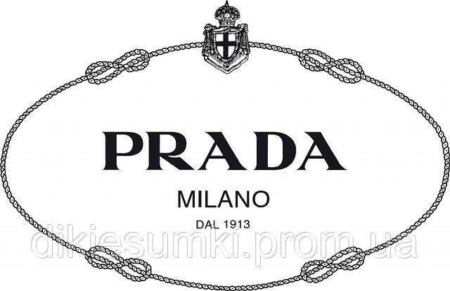 """Сумки Prada - купить сумку оптом и в розницу в интернет-магазине """"Дикие сумки"""""""