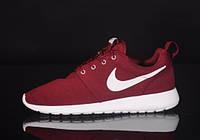 Кроссовки Nike Roshe Run бордовые (Найк Роше Ран)