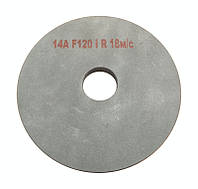 Круг вулканитовый шлифовальный ПП 150х10х32 F120