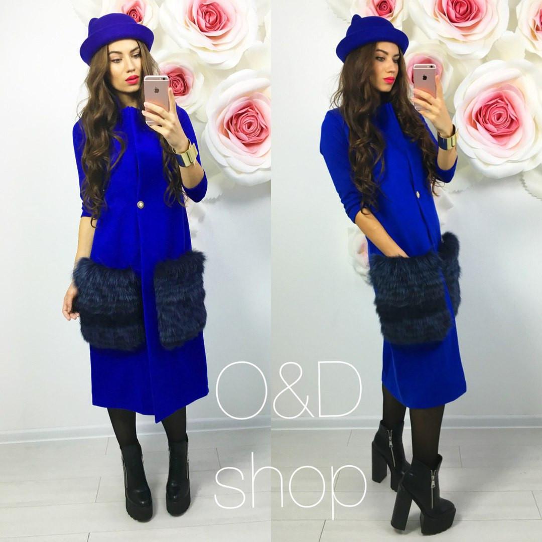 9e9ece09b0e6 Стильный женский жилет из кашемира с меховыми карманами, синий - Модный  гардероб в Харькове